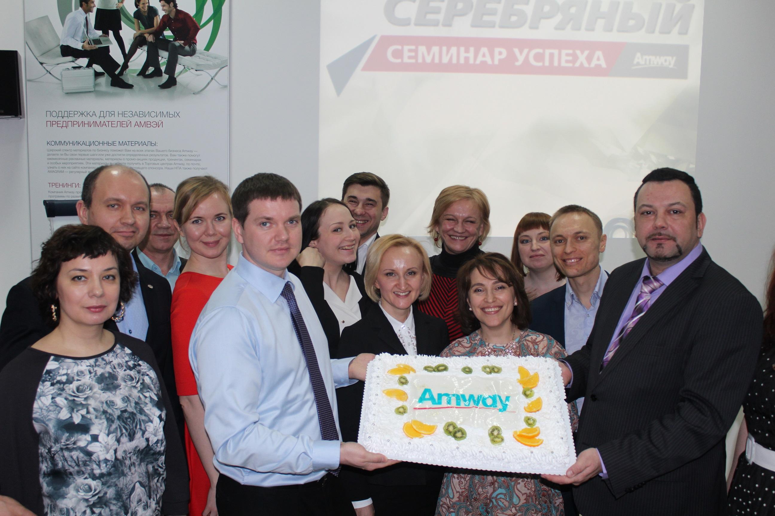 Бриллианты амвей в россии фото