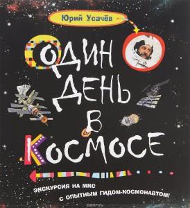 book201512