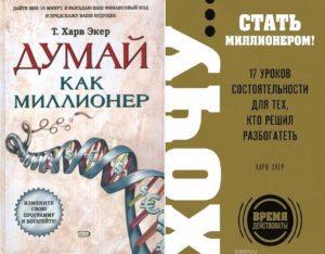 book201606