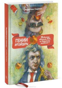 book201608
