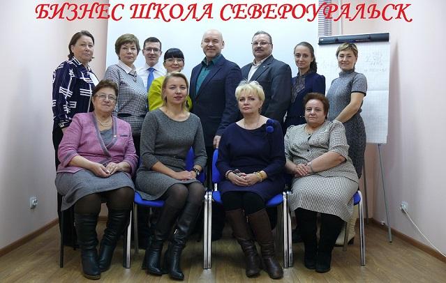 bshn-severouralsk