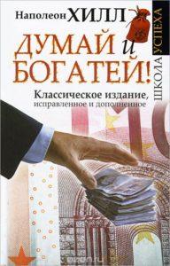 book201611