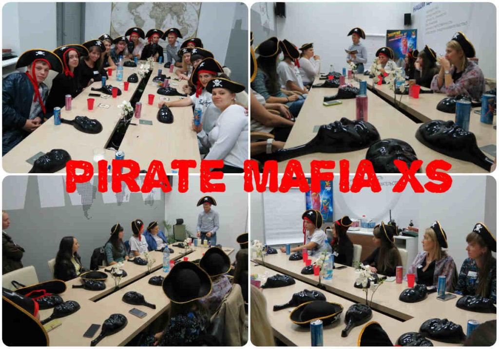 mafia290816
